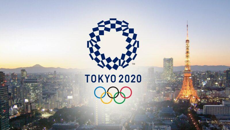 2020 도쿄올림픽